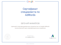 Sertificate Google