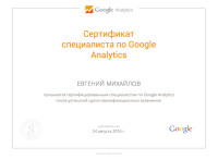 analytics sertificat